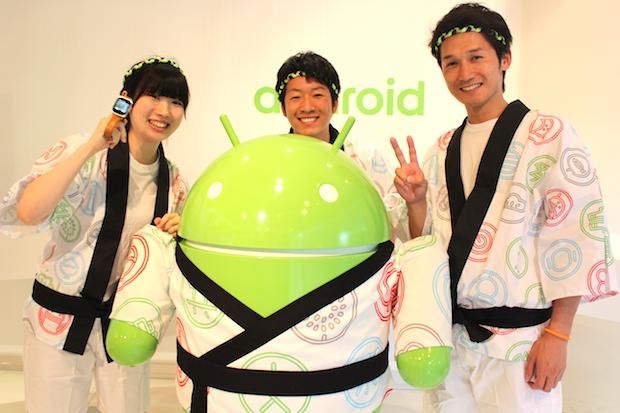 「祭 with Android」レポート 最新デバイスをお祭り気分で体験したった