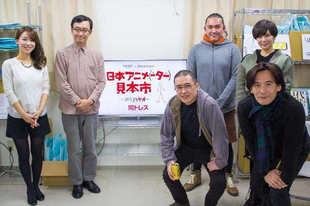 音楽配信にグッズ展開! 解説番組も充実の「日本アニメ(ーター)見本市」