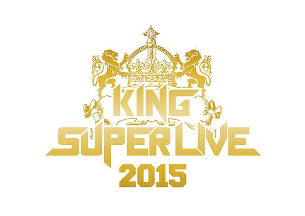キングレコード主催のアニソンフェス「KING SUPER LIVE」がマジですごい