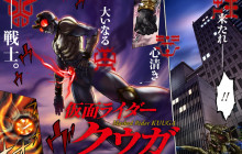 「仮面ライダークウガ」マンガで復活! 月刊『ヒーローズ』で新連載