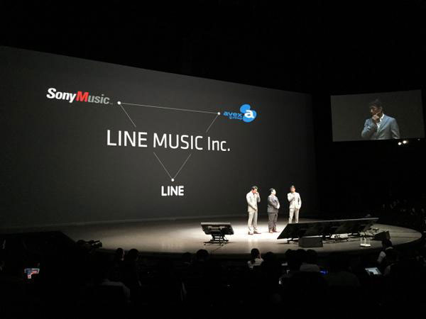 LINEがソニーミュージック、avexと提携──新会社「LINE MUSIC inc.」設立へ