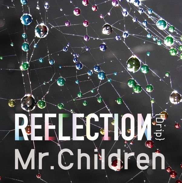 Mr.Children「REFLECTION {Drip}」ジャケット
