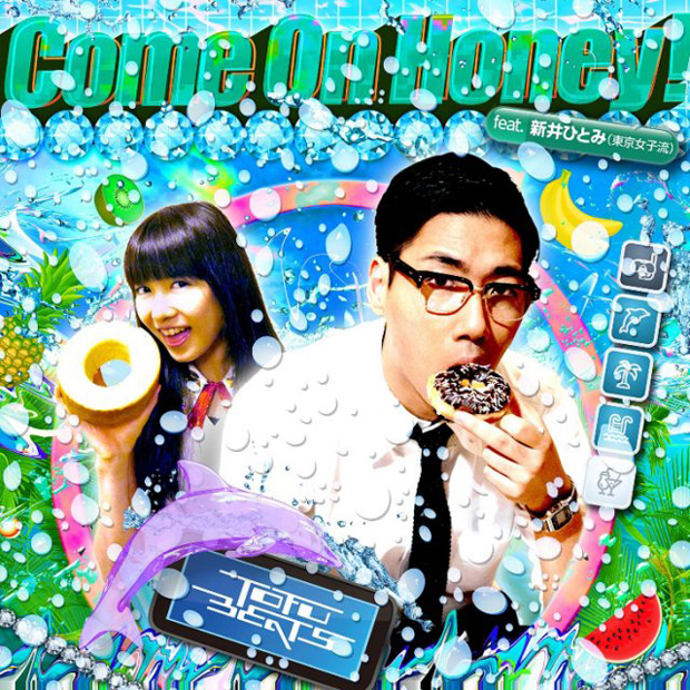 「Come On Honey! feat. 新井ひとみ(東京女子流)」