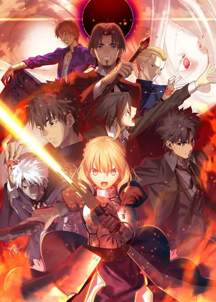 ufotable版『stay night』放送前にチェック! 『Fate/Zero』一挙放送決定