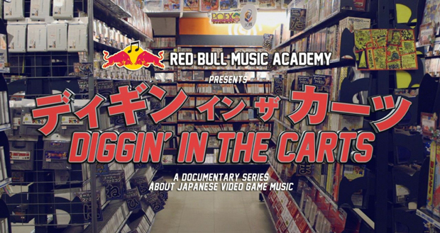 今夜ニコ生で一挙放送! 話題のゲーム音楽の魅力に迫るドキュメンタリー