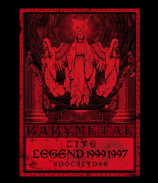 『LIVE〜LEGEND 1999 & 1997 APOCALYPSE』