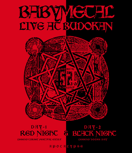 『LIVE AT BUDOKAN 〜RED NIGHT & BLACK NIGHT APOCALYPSE〜』