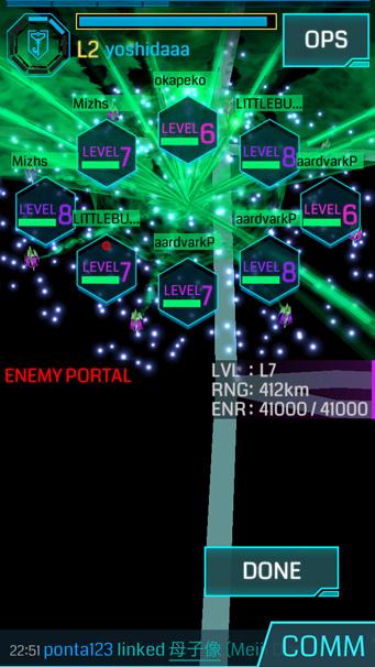 8つすべてが敵チームのレゾネーターで埋まっている状態です この場合、攻撃して1つ1つのレゾネーターを破壊する必要があります
