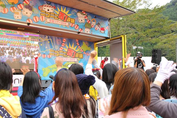 ドワンゴとアニメイトが「池袋ハロウィンコスプレフェス」開催! 豊島区全面協力