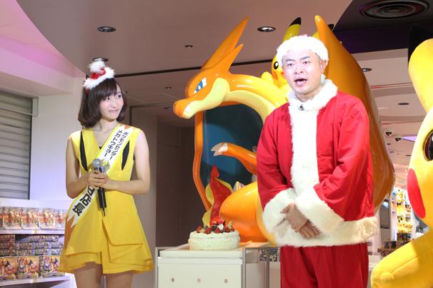 途中からお笑い芸人のあばれる君とピカチュウが吉木さんの応援に!