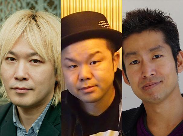 左から津田大介さん、西寺郷太さん、加藤貞顕さん