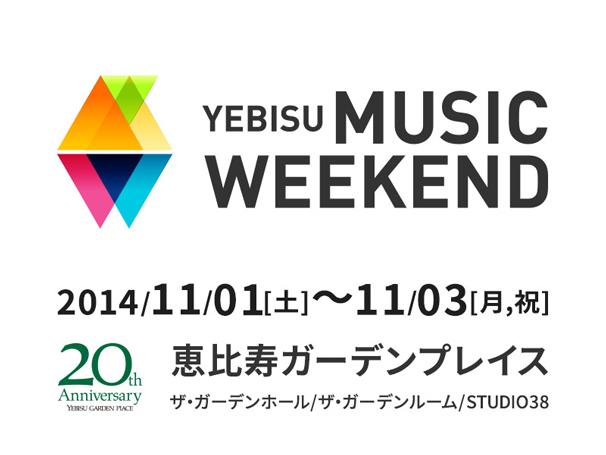 ��YEBISU MUSIC WEEKEND��