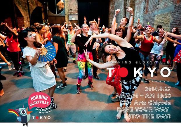 平日6時半から踊る! DJ、ヨガ、ダンス何でもありの早朝フェス開催