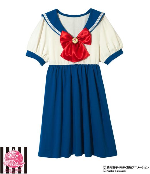 「セーラームーンなりきり制服ワンピース」/月野うさぎ(十番中学校)