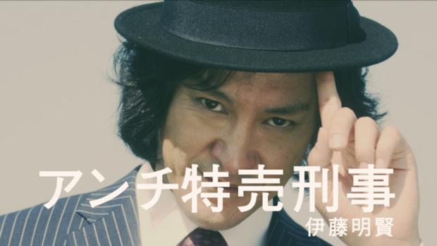 西友、特売商法を痛烈批判! テーマソング「振り向けば、アンチ特売」発表