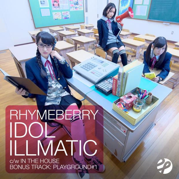 日本初の性格推しレーベルが手がけたライムベリー新曲MVが素敵