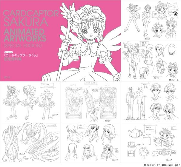 TVアニメ『カードキャプターさくら』設定資料集 (C)CLAMP・ST・講談社/NHK・NEP