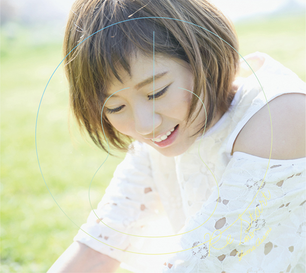 麻美ゆま『Re Start〜明日へ〜』(初回限定版B)