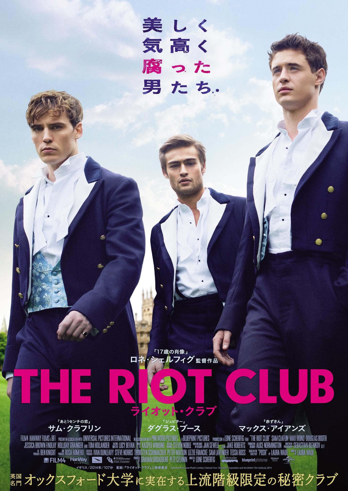 riot_flyer_h10421B