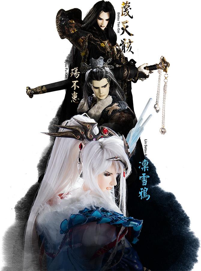 『まどマギ』虚淵玄シナリオの新作は人形劇 剣と魔法のド派手PV公開