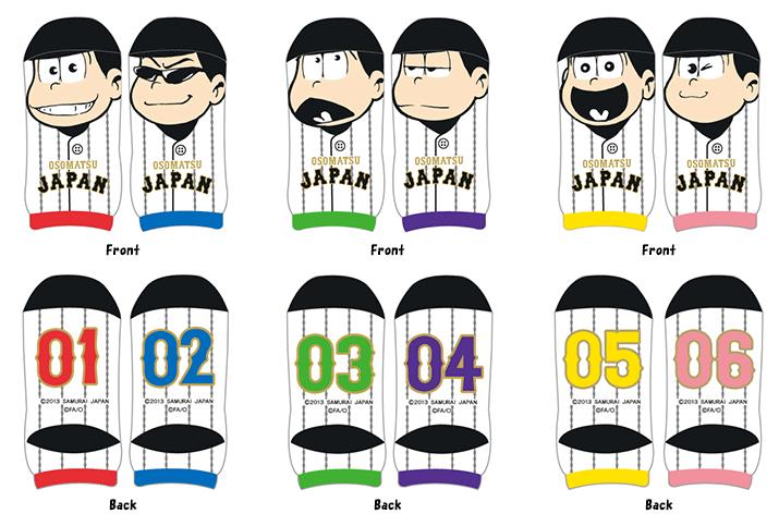 靴下  各¥1,000(税込み)