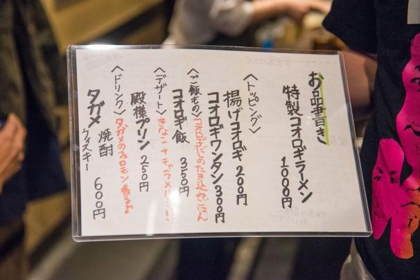 地球少年・篠原祐太のコオロギラーメン実食レポート20
