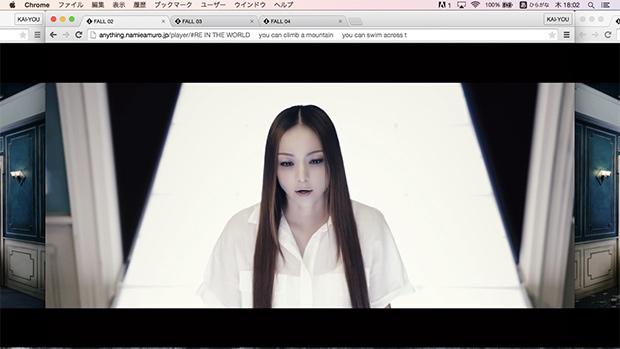 安室奈美恵の革新的なMVは、ブラウザを利用した新たな映像体験