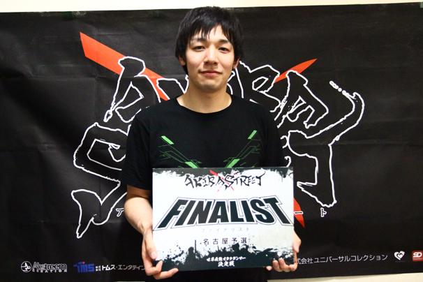 akistwinner_finalist_takeru