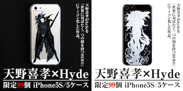 FFの天野喜孝がラルクのhydeを描く! 99個限定iPhoneケース発売