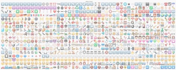 画像は「emoji.ink」のスクリーンショット
