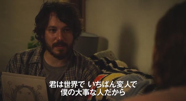 RE_11.15公開『ショート・ターム』予告編---YouTube