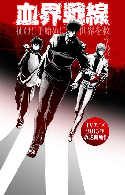 監督に気鋭・松本理恵 豪華キャスト陣集結の新作アニメ『血界戦線』