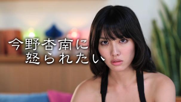 「どの立ち位置からサッカー語ってんだよ」今野杏南さん/「日本代表に対して辛辣過ぎる男に怒る美女」より
