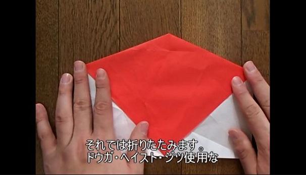 【折り紙】ニンジャスレイヤー折ってみた【オリガミ】6