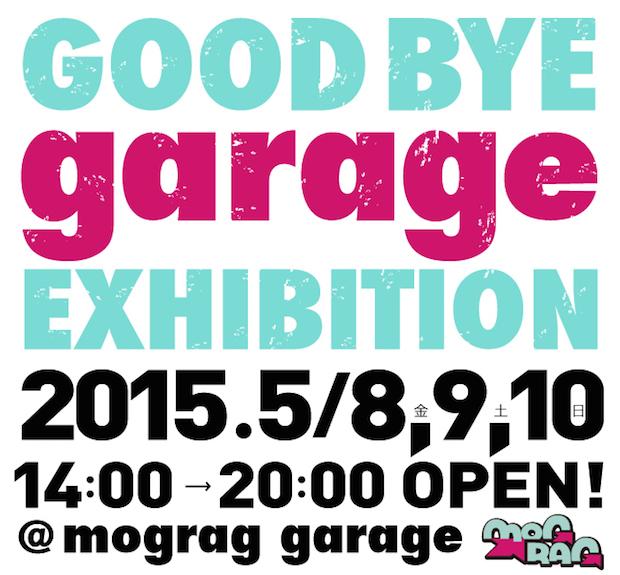 Mograg车库搬迁决定多产艺术家的生产!最后装饰豪华展览