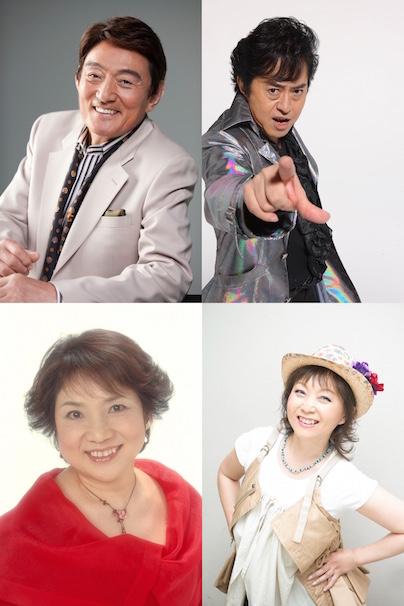 ささきいさおさん、水木一郎さん、堀江美都子さん、大杉久美子さん(左上から時計回り)