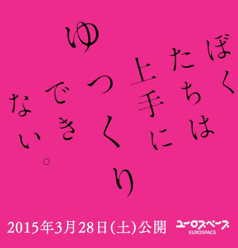 乙一、桜井亜美、舞城王太郎が監督! 稀代の小説家3名による実写映画