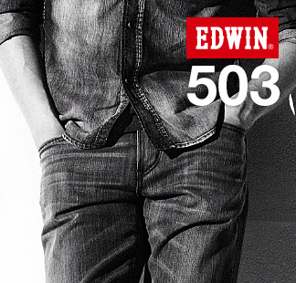 「EDWIN」グループ会社が倒産危機 サイトも503でアクセス困難