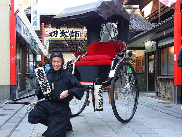 忍力車京都へ行く!/スクリーンショット