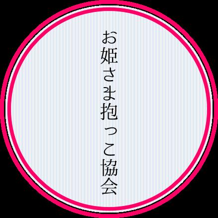 dakko_logo