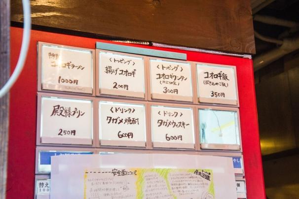 地球少年・篠原祐太のコオロギラーメン実食レポート8