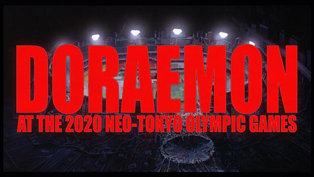 アニメ「ドラえもんとAKIRAのネオ東京2020」!?