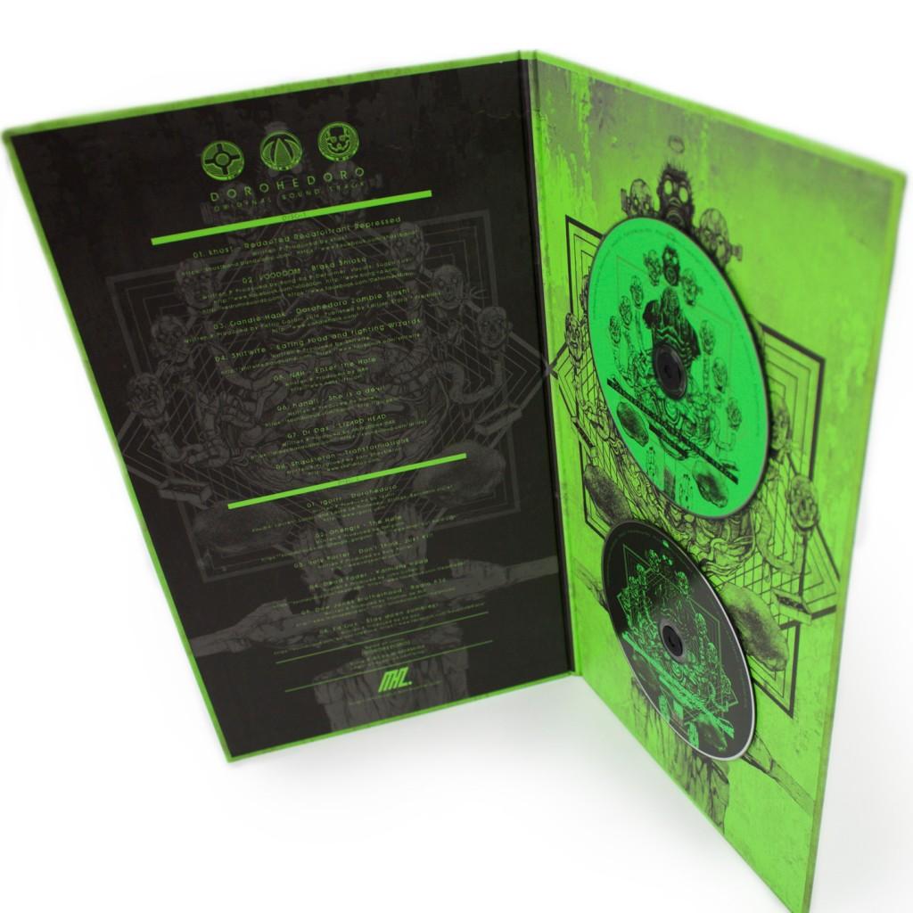 『ドロへドロ』最狂サウンドトラック | GHz 2