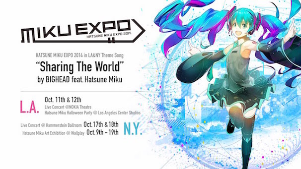 HATSUNE MIKU EXPO 2014 in NEW YORK 公式Webサイトより