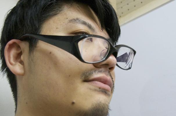 ネイチャーデンジャーメガネをかけてみた
