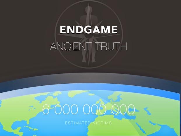 「Ingress」チームの新作ゲーム! GPS活用の「Endgame」β版登録開始