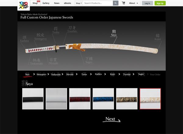 日本刀は一回切ったら脂で使い物にならない←どうしてこういうデマが広まったのか