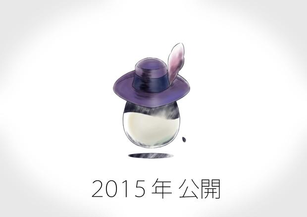 『あの花』スタッフ再集結! 2015年に新作青春劇場版アニメ公開