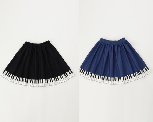 ピアノスカート