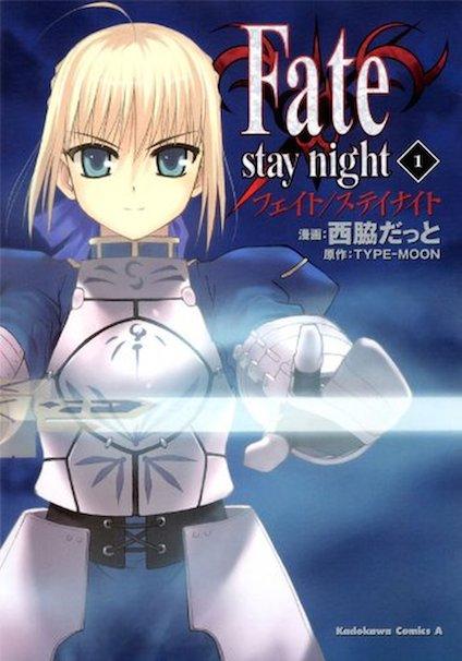 Fate/stay night(1) (����ߥå�����������)